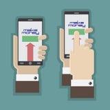 导航描述一个电话在他的手上的例证 库存照片