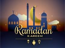 导航月亮和清真寺闪电在黑暗的紫色背景中 免版税库存图片