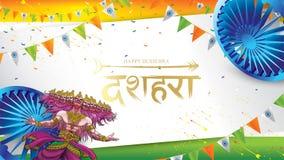 导航杀害在印度的愉快的Dussehra Navratri海报节日的Rama阁下的例证Ravana 翻译:dussehra 向量例证
