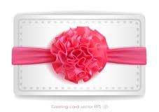 导航现实3d与被隔绝的弓的桃红色丝绸丝带 免版税图库摄影