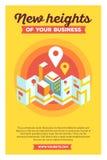 导航现代城市地图和geo的创造性的五颜六色的例证 向量例证