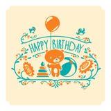 导航生日快乐与逗人喜爱的玩具熊和玩具的贺卡 背景卡片设计问候邀请页模板普遍性万维网 免版税库存图片