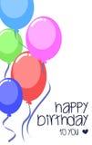 导航生日贺卡模板的五颜六色的党气球 免版税库存照片