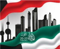 导航科威特愉快的国庆节25 Februay的例证 库存例证