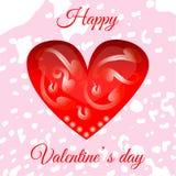 导航红色心脏在华伦泰您的设计的` s天 库存照片