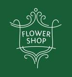 导航花,盆的植物商店的商标  库存图片