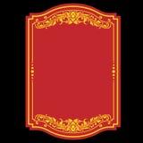 导航葡萄酒边界与减速火箭的装饰品传染媒介的框架板刻 免版税库存照片