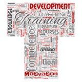 导航训练,教练或学会,研究信件字体T在背景的词云彩 良师拼贴画, dev 皇族释放例证