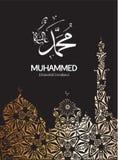 导航设计Mawlid Nabi -先知穆罕默德的生日 库存图片