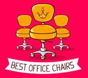 导航黄色办公室椅子的例证与丝带的在红色b 库存例证