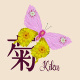 导航蝴蝶和菊花日本象形文字,日本的标志的平的例证 皇族释放例证