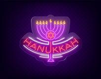 导航Chanukah背景与menorah的和大卫王之星 光明节的霓虹灯广告愉快的标志 一张典雅的贺卡 皇族释放例证