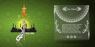 导航Eid Al Adha和海报或者贺卡设计创造性和农村阿拉伯书法文本  庆祝  库存例证