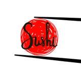 寿司书法,手拉的字法 拿着抽象卷的筷子被隔绝在白色背景 库存照片