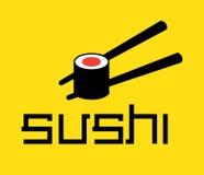 寿司商标概念 免版税库存照片