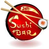 寿司店商标设计象,传染媒介剪贴美术例证 免版税库存照片