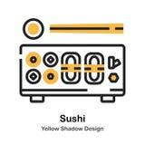 寿司线形彩色插图 向量例证