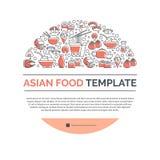 寿司网模板 免版税库存照片