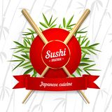 寿司菜单在白色背景的盖子象 传染媒介剪贴美术例证 图库摄影