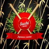 寿司菜单在黑背景的盖子象 传染媒介剪贴美术例证 免版税库存图片