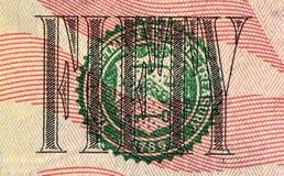 封印宏观射击从50票据U的 S 货币 库存图片