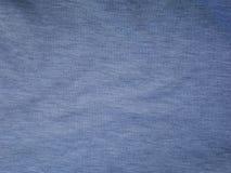 射击灰色被打褶的混合纤维 图库摄影