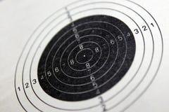 射击的目标从气枪 免版税库存图片