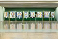 射箭五颜六色的目标 免版税库存图片