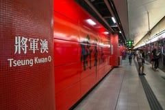 将军澳MTR驻地在香港 免版税库存照片