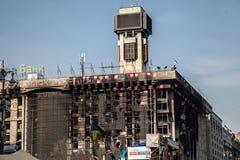 尊严革命- Euromaidan基辅,乌克兰 免版税图库摄影