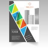 小册子模板设计现代商业中心,传染媒介 免版税图库摄影
