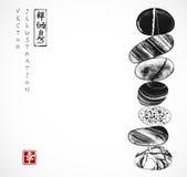 小卵石禅宗向平衡扔石头 传统日本墨水绘画sumi-e 包含象形文字-和平,宁静,清晰 向量例证