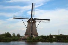 小孩堤防,荷兰 免版税库存照片