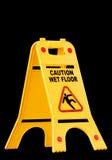 小心湿楼层的符号 图库摄影