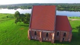 小教会鸟瞰图  股票视频