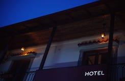 小旅馆零件 免版税图库摄影