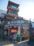 小樽,日本- 2017年10月19日:小樽Denuki KOJI门, ar 免版税库存照片