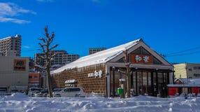 小樽,日本-12 DEC 2016年-美丽的建筑学大厦在小樽,接近札幌的一个普遍的旅游目的地在海岛上 免版税库存照片