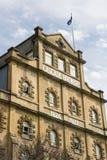 小瀑布啤酒厂大厦 免版税库存图片