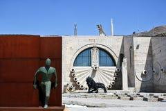 小瀑布在耶烈万亚美尼亚 免版税库存照片