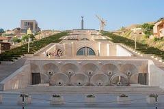 小瀑布,耶烈万,亚美尼亚 免版税库存图片