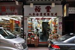 小的中国人界面。 免版税库存图片