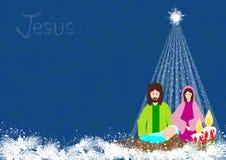 小耶稣 皇族释放例证