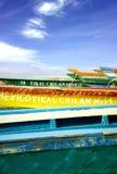 小船在墨西哥 免版税库存图片