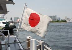 小船标志日语 图库摄影