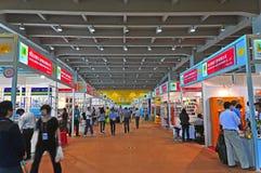 小行政区公平的2011年硬件大厅14.1 库存照片