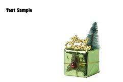 小配件箱的礼品 免版税库存照片
