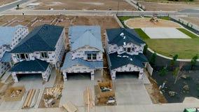 小镇新的家庭细分街道建设中