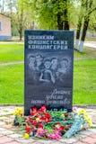 小雅罗斯拉夫韦茨,俄罗斯- 2016年5月:对法西斯主义的集中营的囚犯的纪念碑 图库摄影