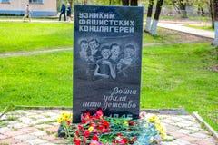 小雅罗斯拉夫韦茨,俄罗斯- 2016年5月:对法西斯主义的集中营的囚犯的纪念碑 免版税库存照片